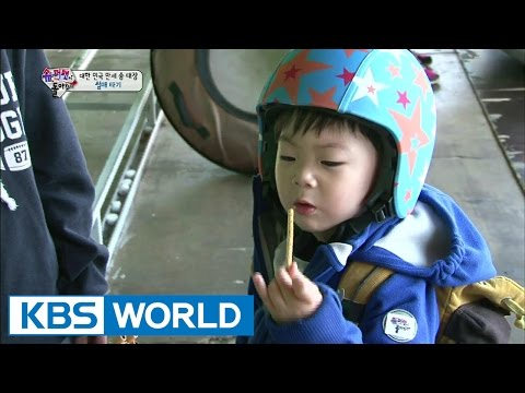 The Return of Superman | 슈퍼맨이 돌아왔다 - Ep.54 (2014.12.21)