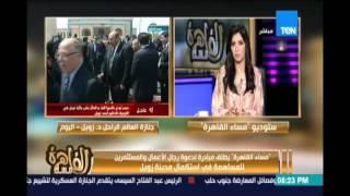 """فيديو.. """"ائتلاف مصر فوق الجميع"""": كفاية جمع تبرعات من الشعب"""