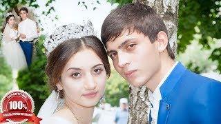 ЗА ДУШУ БЕРЕТ! СМОТРИ ДО КОНЦА! Свадьба Руслана и Насти, часть 12