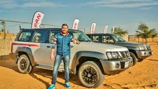 Test Drive Nissan Patrol Super Safari 2017 تجربة قيادة نيسان باترول سوبر سفاري
