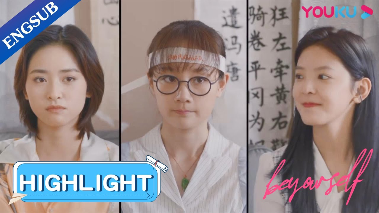 Download Is beauty important? The girls have their own opinion | Be Your Self | YOUKU