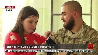 Головні новини Львова за 13 жовтня