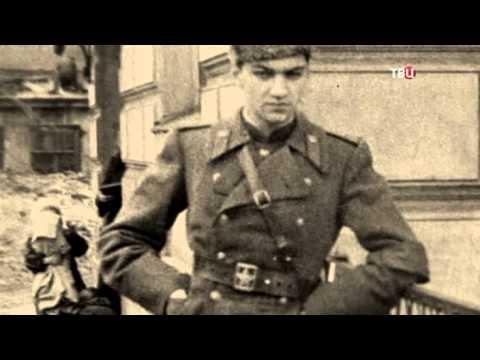 Небо кремлёвских лейтенантов