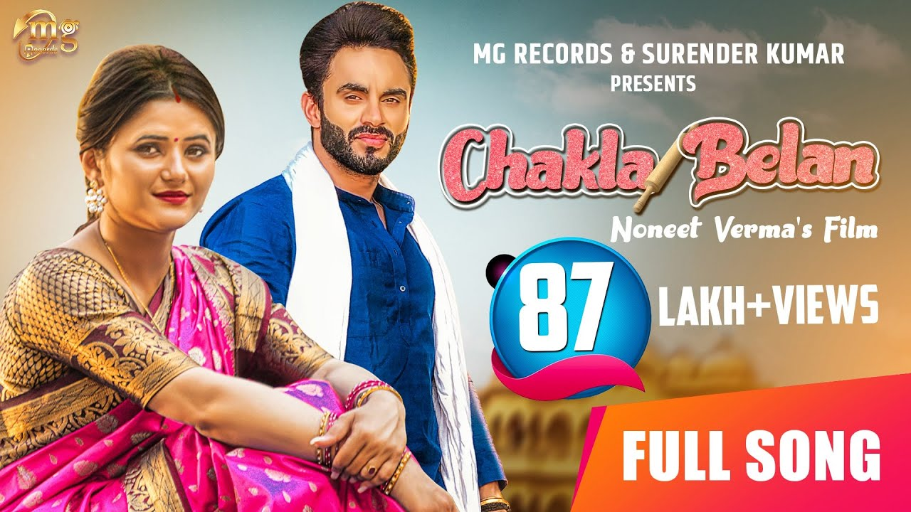 Chakla Belan | Latest Haryanvi Song 2019 | Anjali Raghav & Harsh Gahlot | MG Records