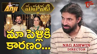 మా పెళ్లికి కారణం.. | MAHANATI Director Nag Ashwin Interview | TeluguOne