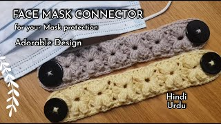 How to Crochet Face Mask Connector Ear Saver Band Adopter Subtitles Available DollyCraft