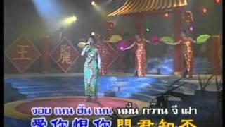 เจ้าพ่อเซี่ยงไฮ้ [จีน] 上海滩 : อิ๋ว พิมพ์โพยม เรืองโรจน์