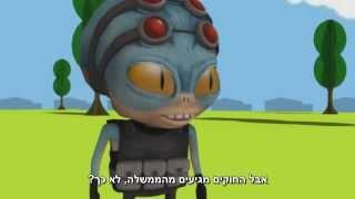 אדם פוגש חייזר - סרטון אנימציה שגורם לכם לחשוב...