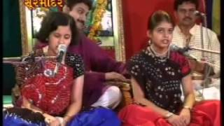 O Shreenathji Aavjo Tame Gujarati Bhajan of Shreenathji ] by Swrnima   YouTube