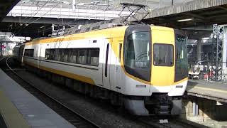 近鉄特急22000系+12200系スナックカー 桑名駅発車