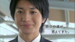 向井理 武田鉄矢 CM ユーキャン 恩師篇 ♪いきものがかり thumbnail