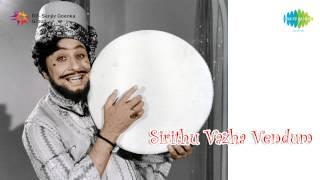 Sirithu Vazha Vendum | Ondre Solvan song