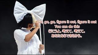洋楽 和訳 David Guetta & Sia - Flames Video