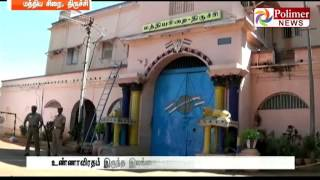 In Trichy Central jail Sri lankan refugee fainted due to Fasting | Polimer News
