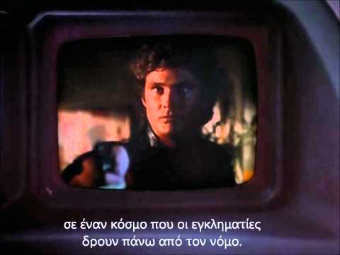 raiders of the lost ark greek subtitles