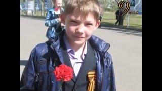 Митинг и возложение цветов. 6 мая 2016 год. Лицей №145. Омск(, 2016-05-08T14:18:56.000Z)