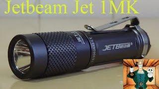 jetbeam Jet 1MK- очень неплохой компактный фонарь