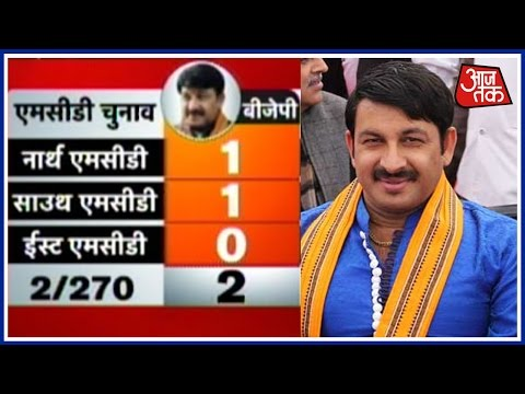 MCD Elections 2017 Reults Live: BJP Takes Lead In Two Seats In MCD North,