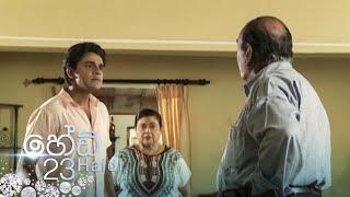 Haidi | Episode 23 - (2020-09-04) | ITN Thumbnail