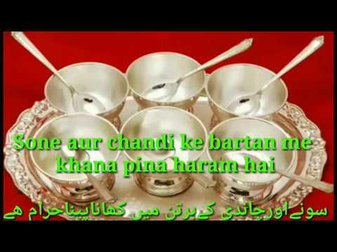 Chandi Ka Bartan Main Peena Haram
