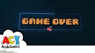 Game Over -10/6