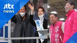 """박시영 """"임종석·유승민, 불출마에 잠행한 것 공통점"""" / JTBC 뉴스ON"""