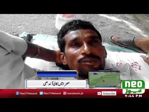 Lahore Patient Dying Outside Jinnah Hospital | Neo News
