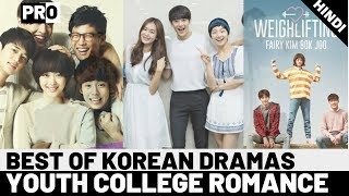 Best Korean College Romance Themed Dramas List- Explained in hindi