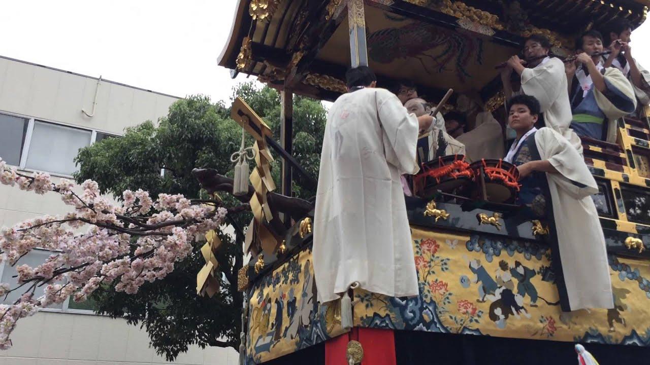 【大津祭2015・本祭 午後巡行スタート】 - YouTube