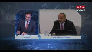 محافظ تعز يتهم التحالف العربي بعرقلة التحرير   الصحفي عبدالعالم بجاش - يمن شباب
