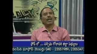 meeseva live programme on civil supplies andhra pradesh