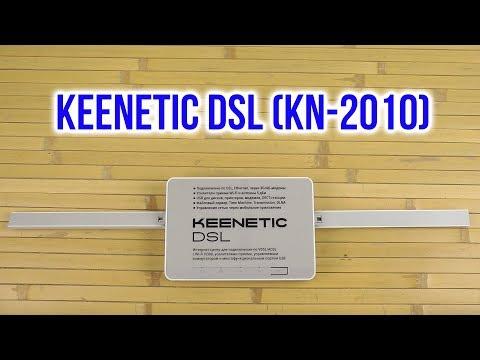 Распаковка Keenetic DSL KN-2010
