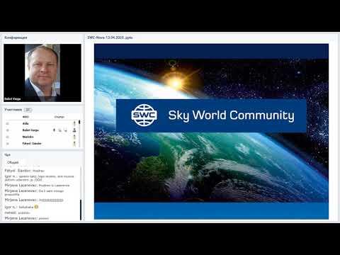 Вебинар от 04.05.2020. SkyWay Projekt pojašnjenje i opće informacije. Хорватия.