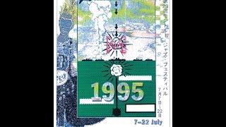 mqdefault 1995 Buick Park Avenue Overview C5344