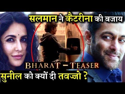 Why Salman Khan Gave Sunil Grover More Importance Than Katrina Kaif in BHARAT Teaser?