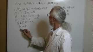 1-7-2 化学反応式に慣れよう 未定係数法 thumbnail