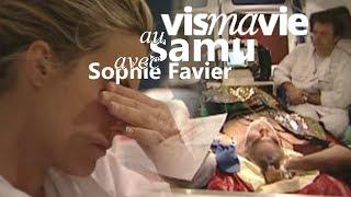 A quoi ressemble le SAMU ? (Avec Sophie Favier) - Vis ma vie