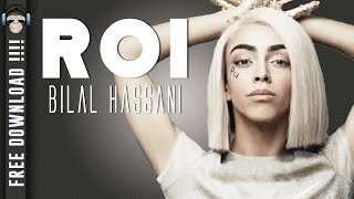 ROI - Bilal Hassani || KARAOKÉ - FREE INSTRUMENTAL- PAROLES (version de Vincent Lamothe)