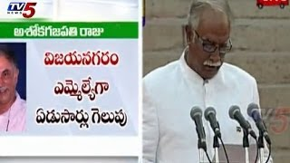 "Pusapati Ashok Gajapati Raju |  Raju Takes Oath as A ""Member of Modi Cabinet"" : TV5 News"