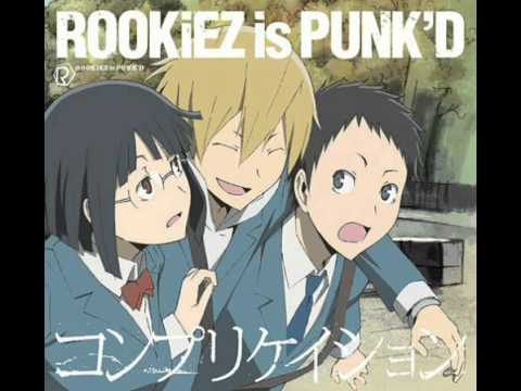 ROOKiEZ Is PUNK'D - コンプリケイション (Instrumental)