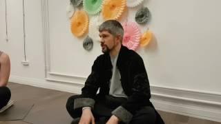 ДЫШИ студия: открытый урок по тайцзи и цигун