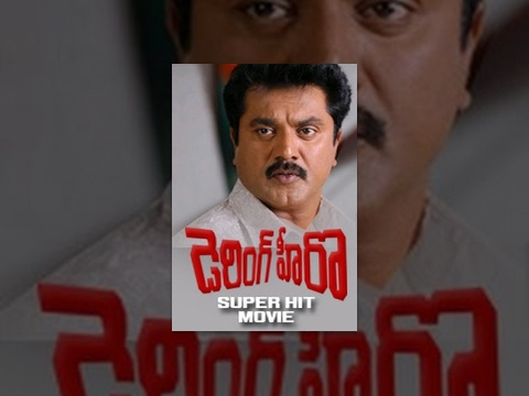 Daring Hero Telugu Full Movie - Sharatkumar