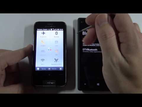 07 Обзор новых функций Windows Phone 8: Скриншоты и Bluetooth