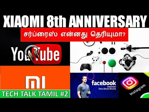 Tech Talk Tamil #2 Xiaomi Mi 8,Samsung is offering Rs 8,000, Xbox Adaptive Controller - Tech Tips