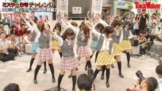 前々回練習したOS☆Uのパフォーマンスをついに披露!そのダンスにスタッフ...