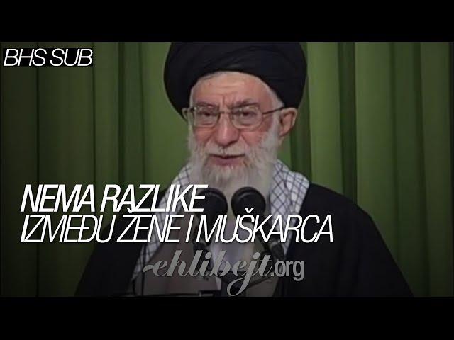 Nema razlike između žene i muškarca (Ajetullah Sejjid Ali Khamenei)