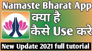 Namaste Bharat App Kaise Use Kare 2021 ।। how to use namaste bharat 2021।। Namaste Bharat App screenshot 4
