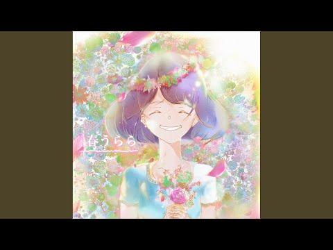 Youtube: Haru Urara / GENIC