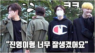 빵~터진 갓세븐(GOT7) 진영(Jinyoung), 가을 트렌치코트의 정석 @뮤직뱅크 출근길