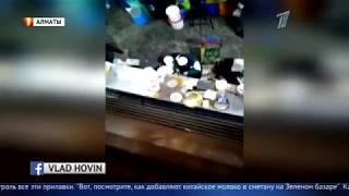 Очевидец снял на видео, как разбавляют сметану на базаре